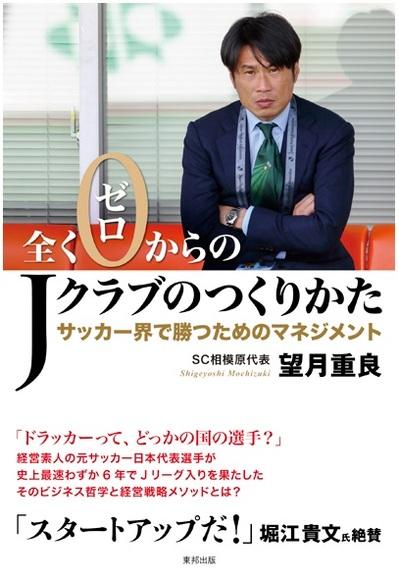 20160407_JtsukurikataSS.jpg