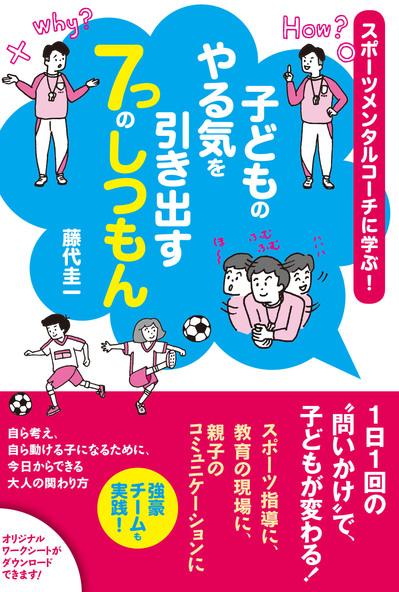nanatsunoshitumon.jpg