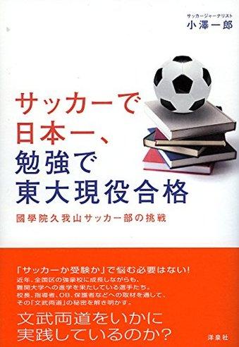sakaiku_book0510.jpg