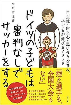 book171121.jpg