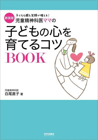 naigai1_01.jpg