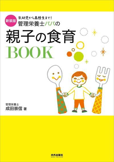 naigai2_01.jpg
