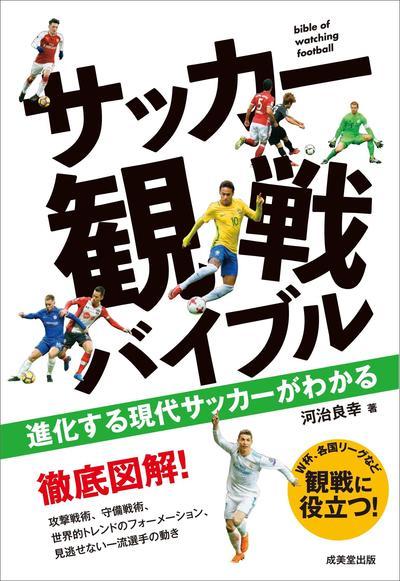 book_kawaji.jpg