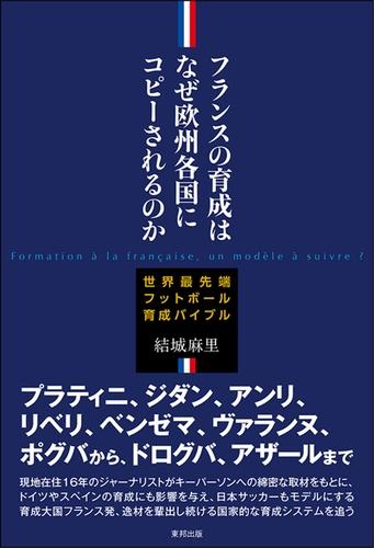140611book.jpg