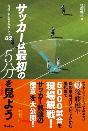 20140206book.jpg