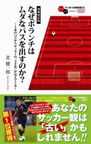 EXcover+obi_02.JPG