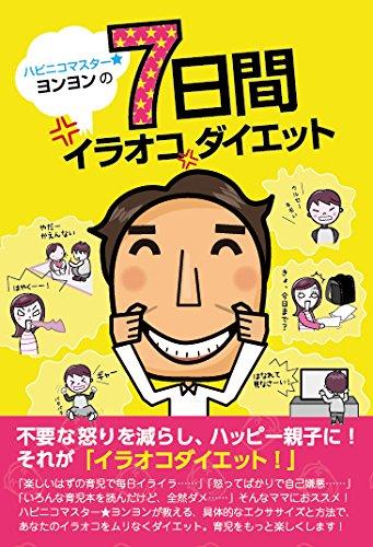 book0417.jpg