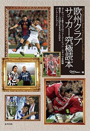 book0814.jpg