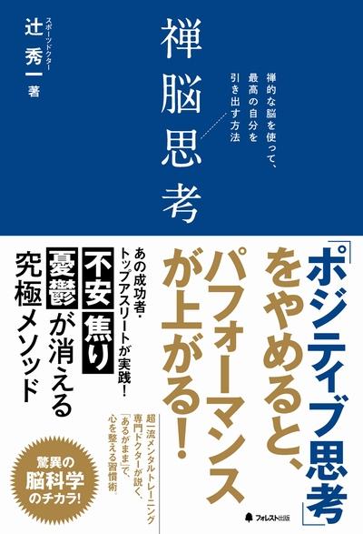 book0829_400.jpg