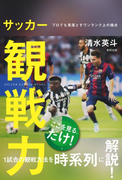 book0909.jpg