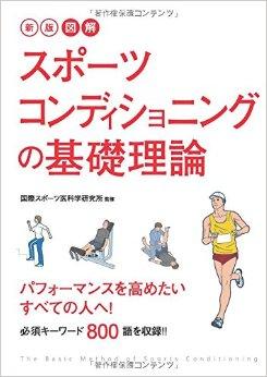 book1008.jpg