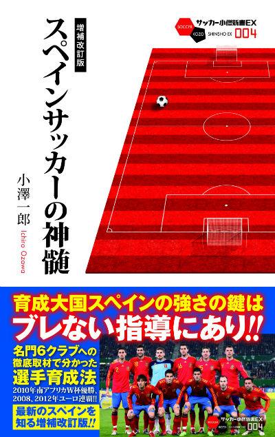 book_1219.jpg