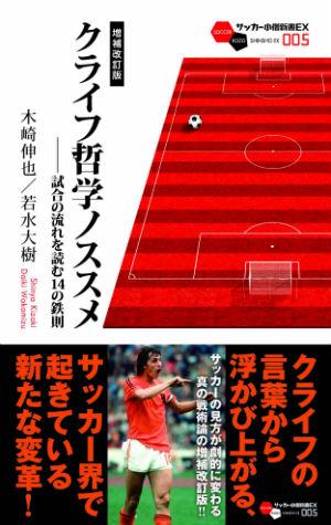 book_1220.jpg