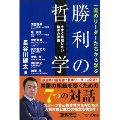 hasegawa.jpg