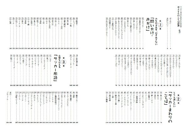 ikegami_mokuji.jpg