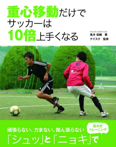 onikibook1022_02.jpg