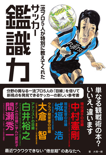 kanshikiryoku_H1.jpg