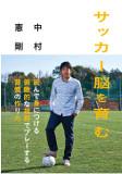 kengo_book_imgs.jpg