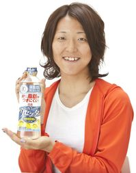 nagasato03.jpg