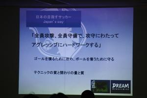 03_sidousha.JPG