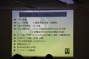 07_sidousha.JPG
