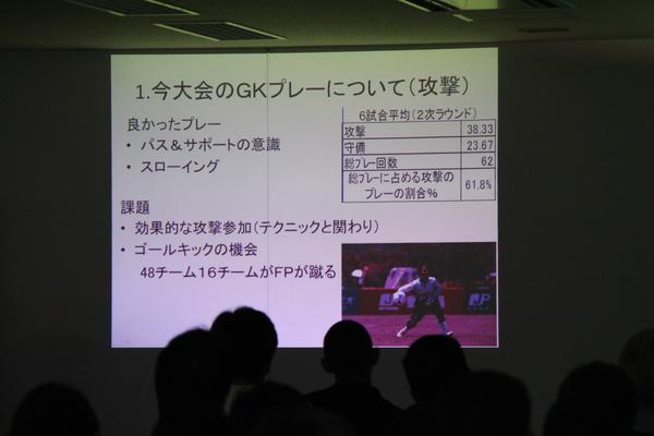 13_sidousha.JPG