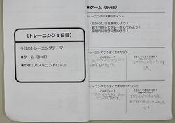IMG_5887.JPG