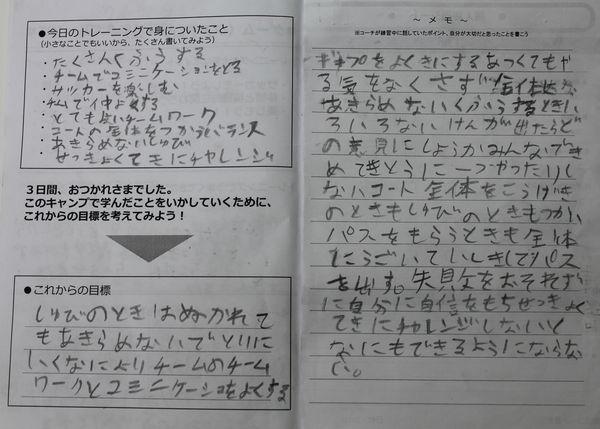 佐伯碧海a.jpg