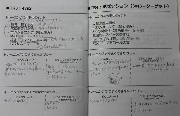 塚原碧衣1a.jpg