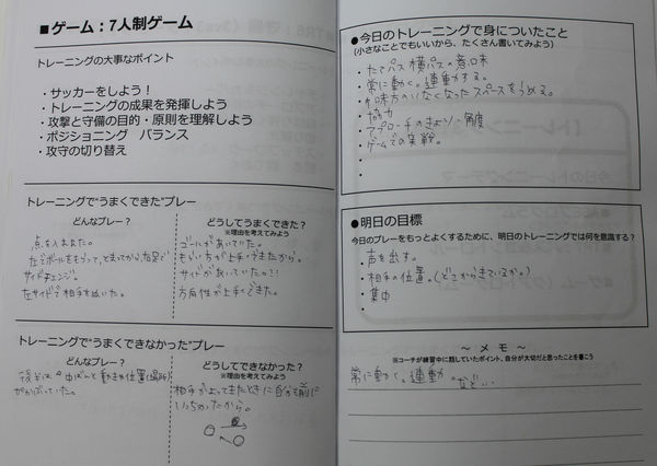 塚原碧衣3.JPG