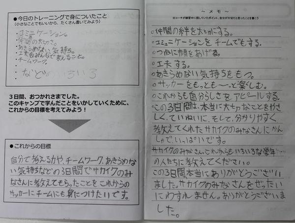 柿田航希jpg