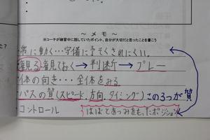 遠藤光真1.JPG