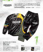 gear22.jpg