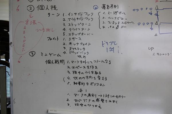 hyogoFC_5.JPG