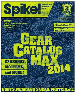 Spike!表紙.jpg