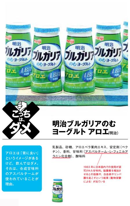 nomimono10.jpgのサムネイル画像のサムネイル画像