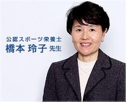 hashimoto-prof.jpg