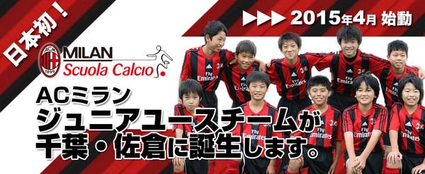 junior_youth_start_201411_v2.jpg