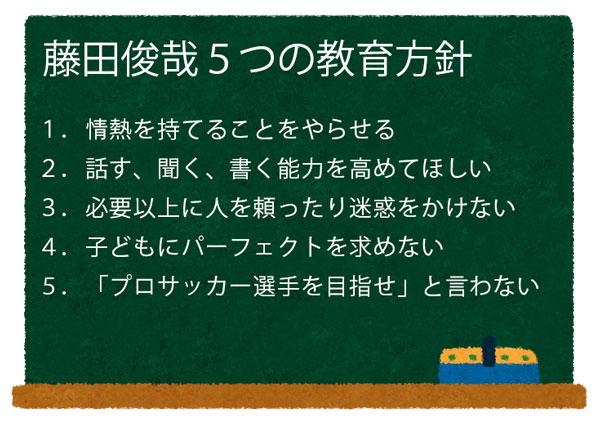 fujita_toshiya_03.jpg