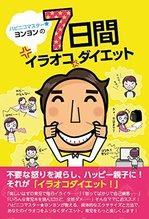 book0417_s.jpg