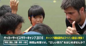 facebook_toukou.jpg