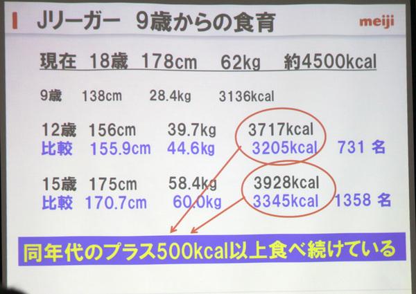 IMG_4044-crop.JPG