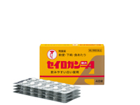 セイロガン糖衣A_48錠_箱シート_白バック.jpg