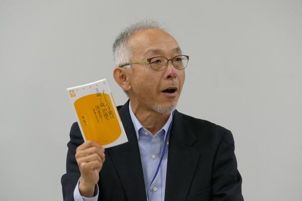 nagasato1.JPG