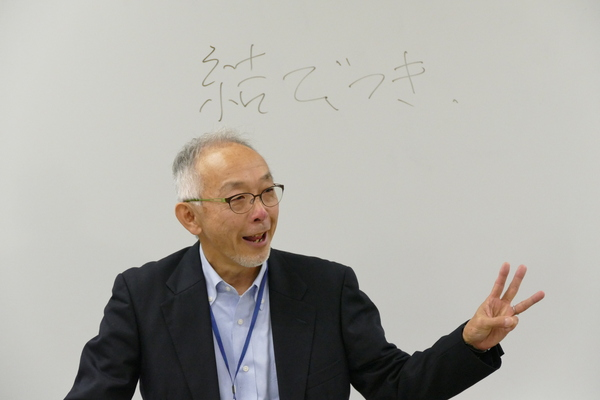 nagasato4.JPG