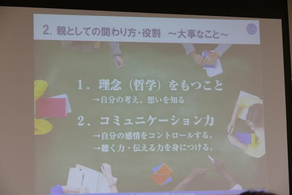 sugiyama4.JPG