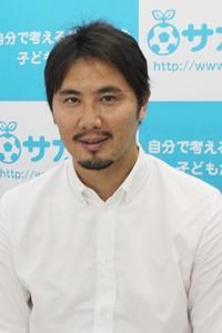 nakamura_profile.JPG