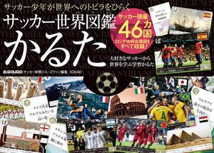 2017karuta_cover.jpg