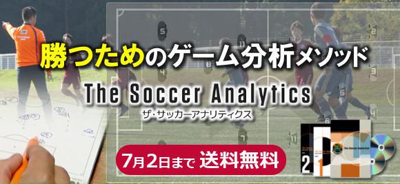analytics_580.jpg