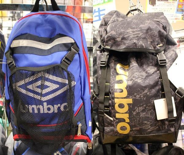 futabasports_backpack.jpg